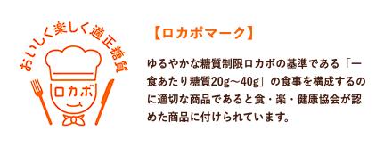 f:id:nokonoko_o:20200725222136p:plain