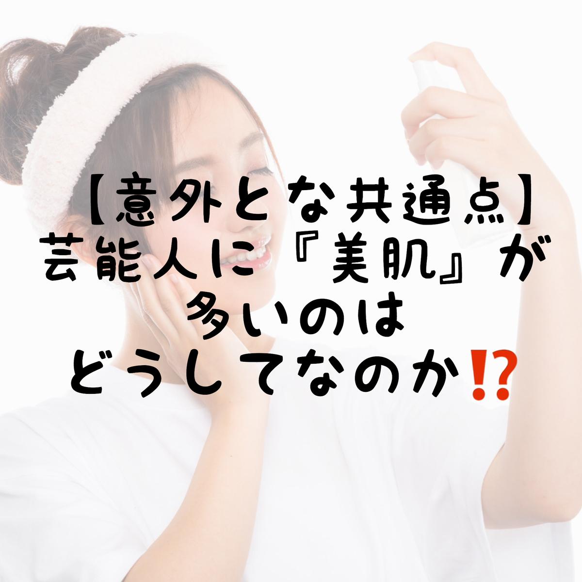 f:id:nokonoko_o:20200726221110j:plain
