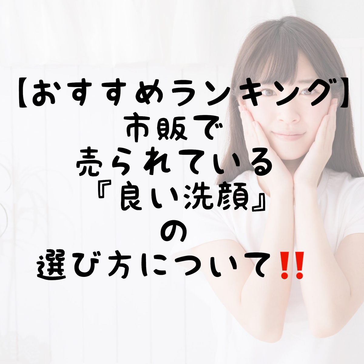 f:id:nokonoko_o:20200728155107j:plain