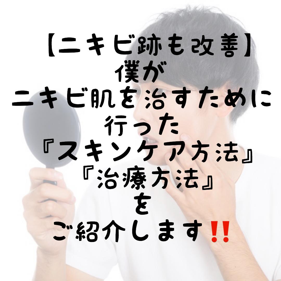 f:id:nokonoko_o:20200807184108j:plain
