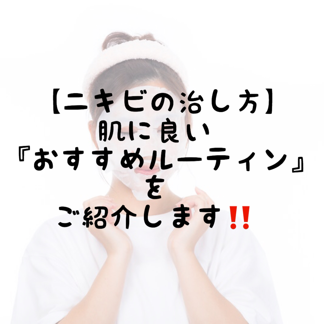 f:id:nokonoko_o:20200813145847j:plain