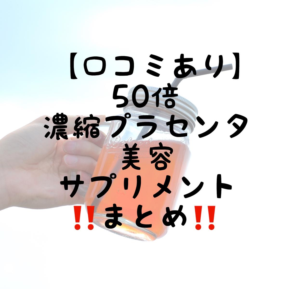 f:id:nokonoko_o:20200816150715j:plain