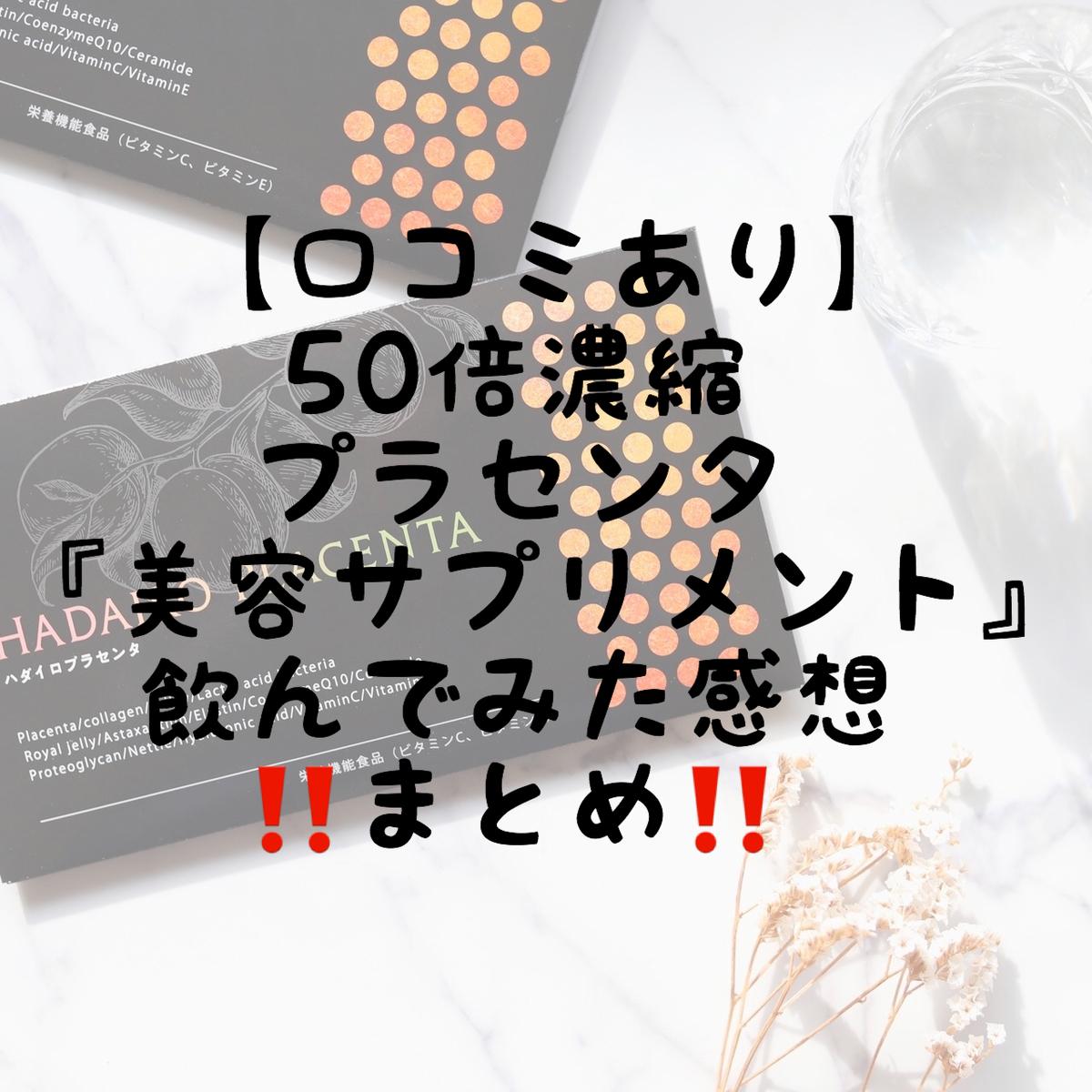 f:id:nokonoko_o:20200816153546j:plain