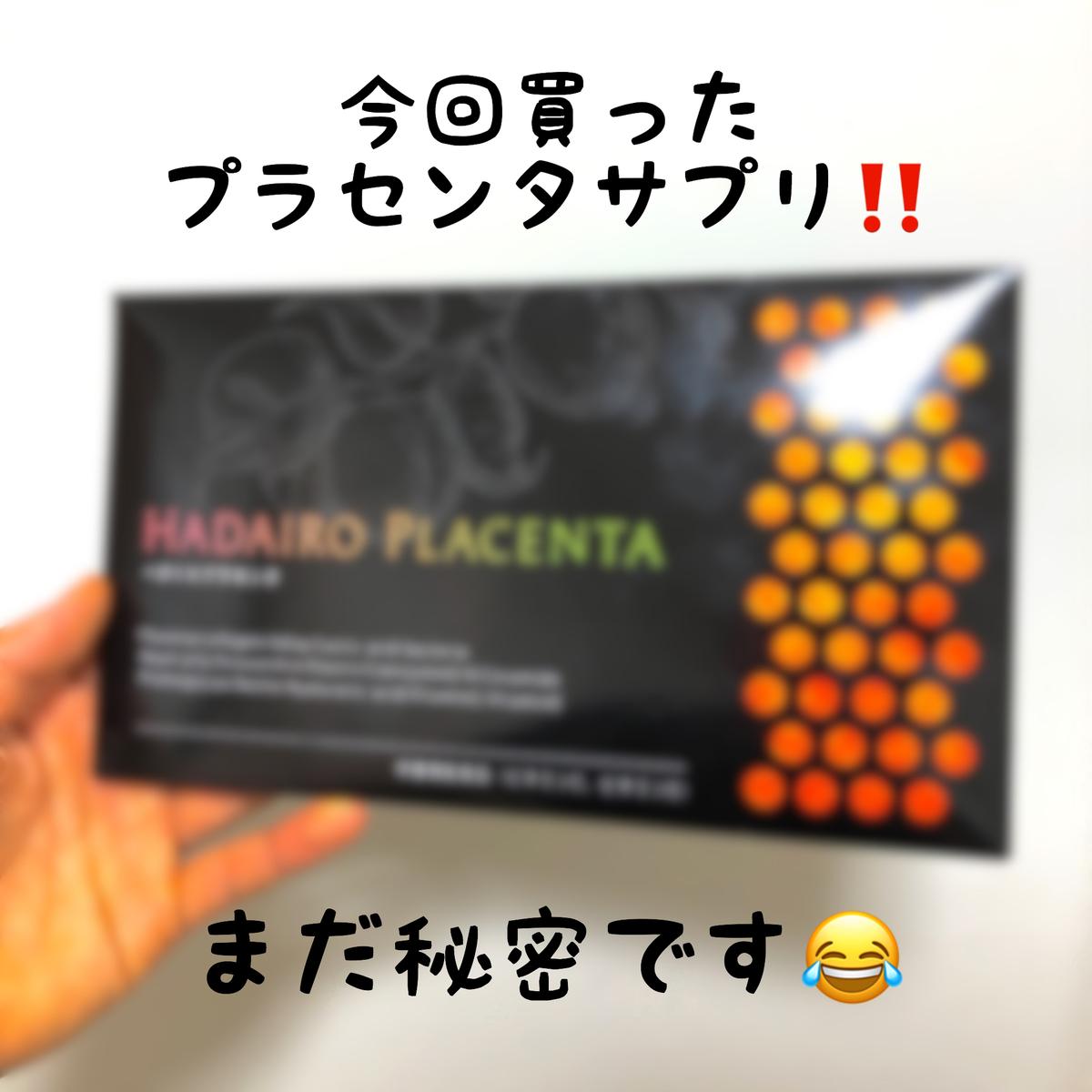f:id:nokonoko_o:20200817185127j:plain