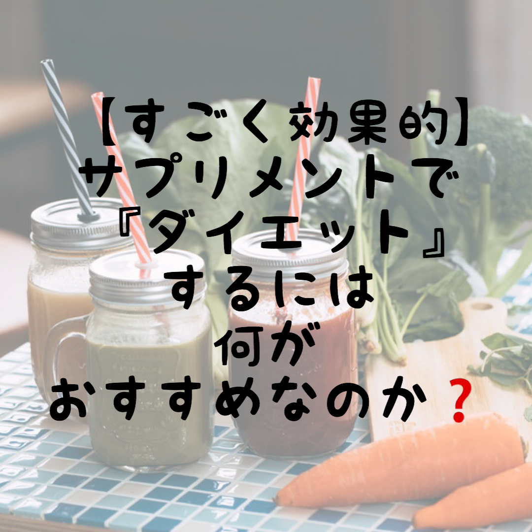 f:id:nokonoko_o:20200820120242j:plain