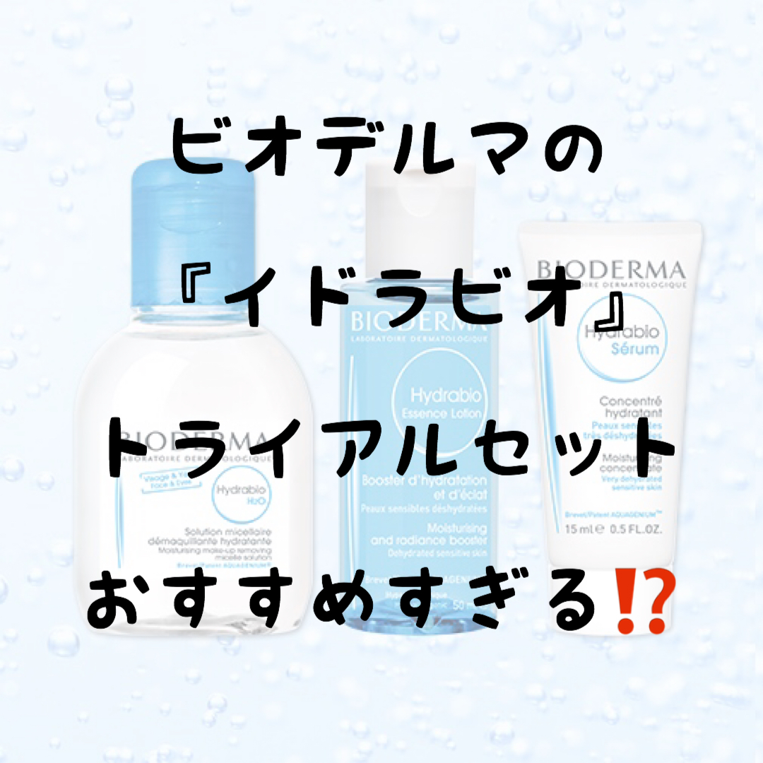 f:id:nokonoko_o:20200909150257j:plain
