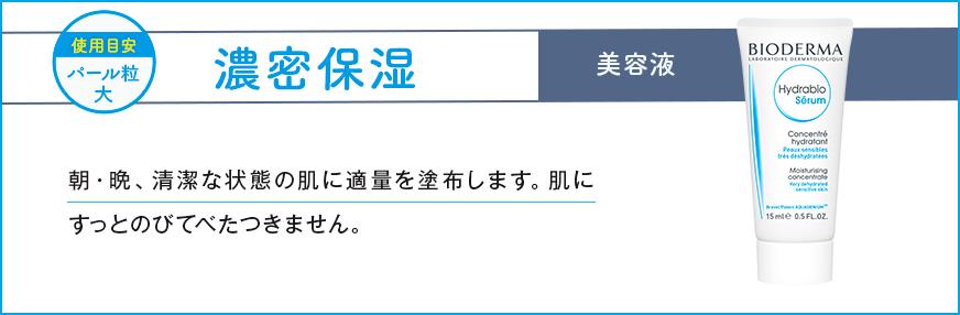 f:id:nokonoko_o:20200909160122p:plain