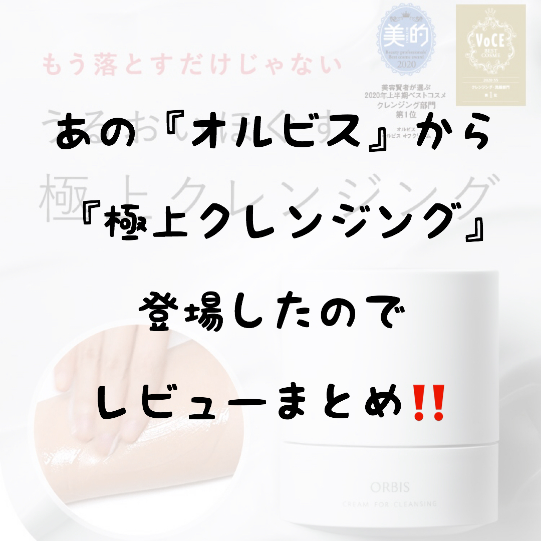 f:id:nokonoko_o:20200918200852j:plain