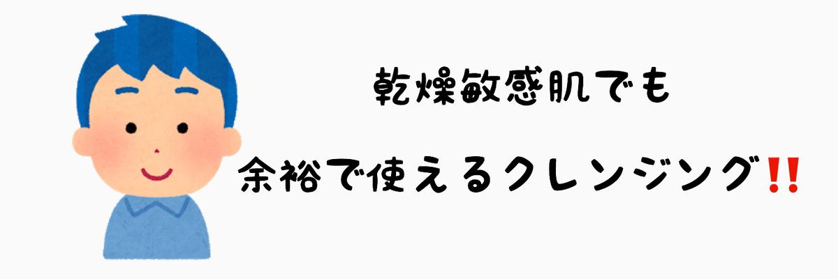 f:id:nokonoko_o:20200918211737j:plain