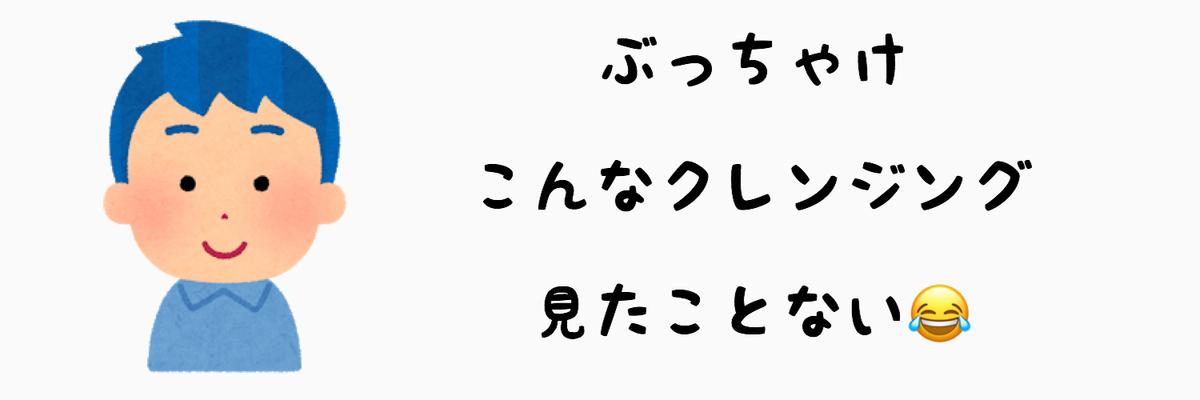 f:id:nokonoko_o:20200918211852j:plain