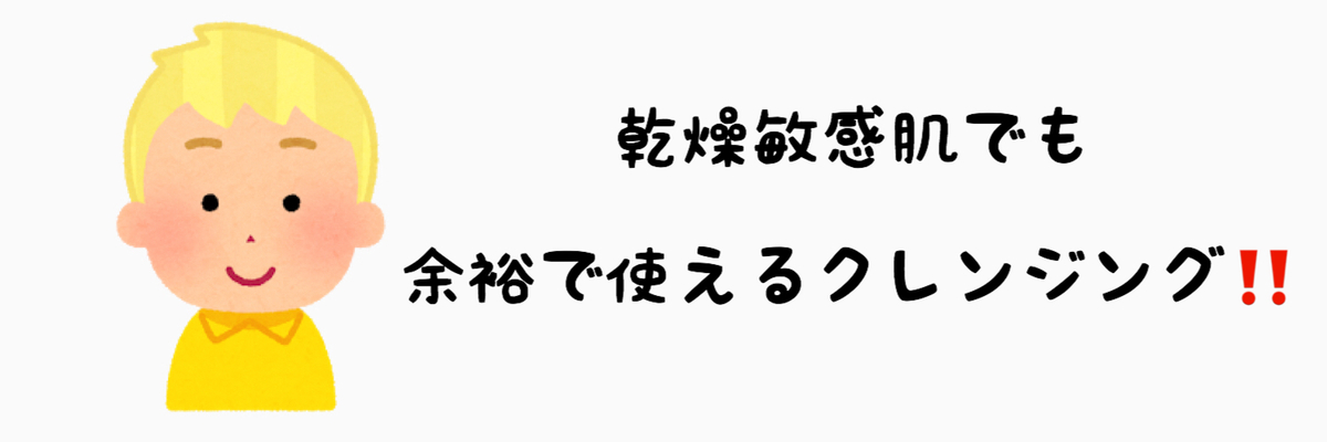 f:id:nokonoko_o:20200920133323j:plain