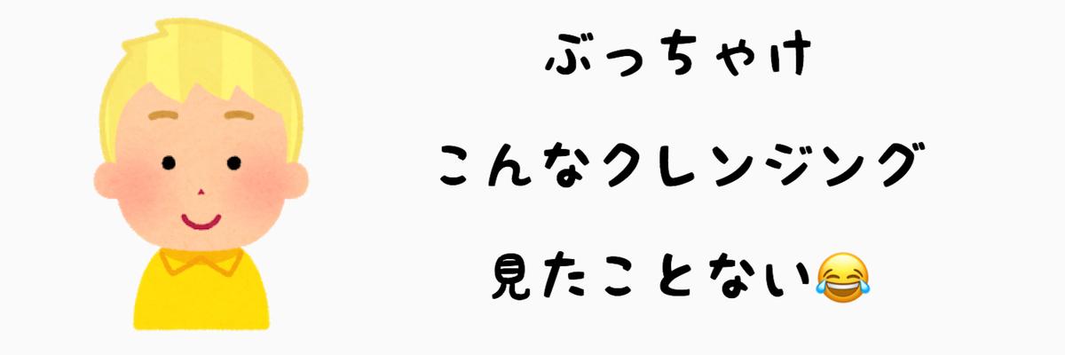 f:id:nokonoko_o:20200920133434j:plain