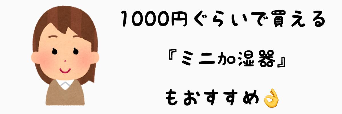 f:id:nokonoko_o:20200923132648j:plain