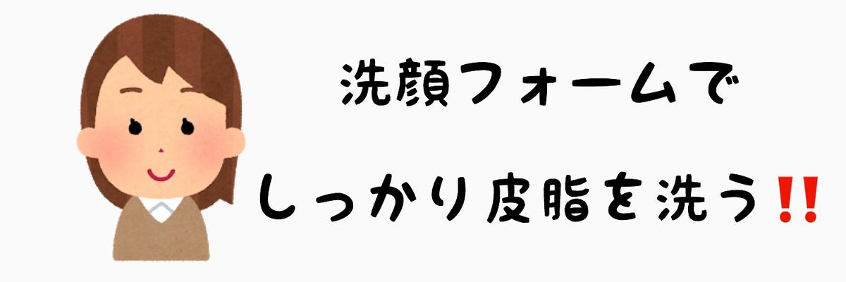 f:id:nokonoko_o:20200923134340j:plain