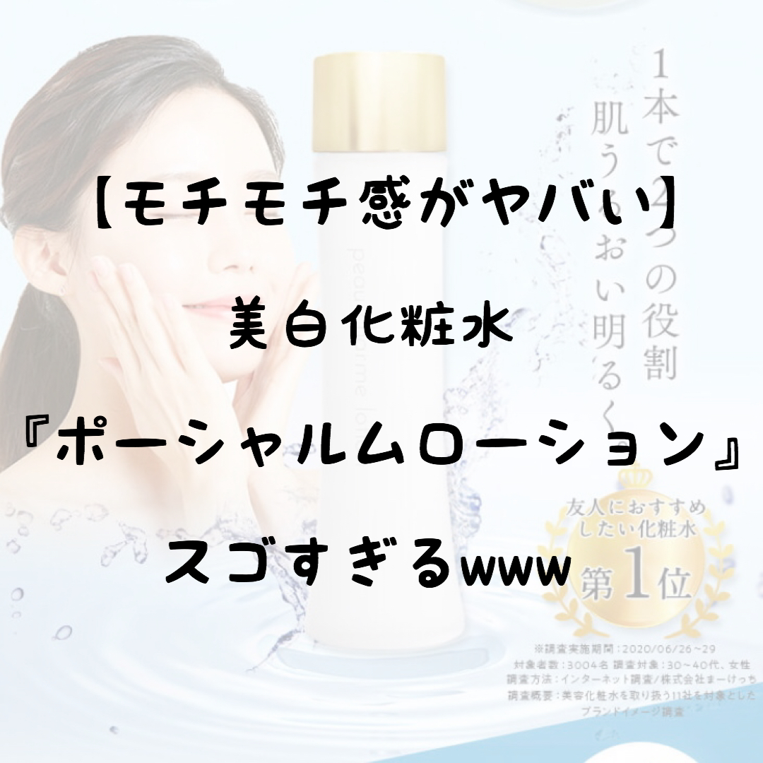 f:id:nokonoko_o:20200923235941j:plain