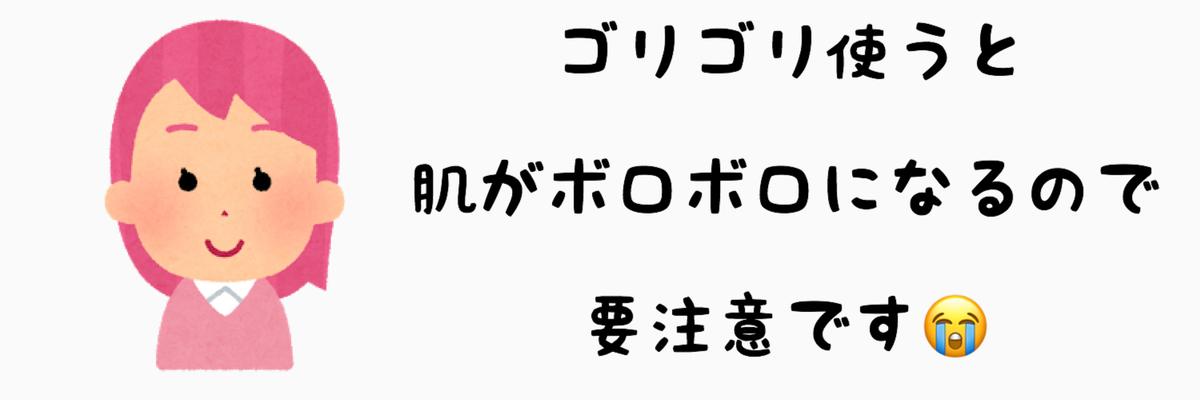 f:id:nokonoko_o:20200924122904j:plain