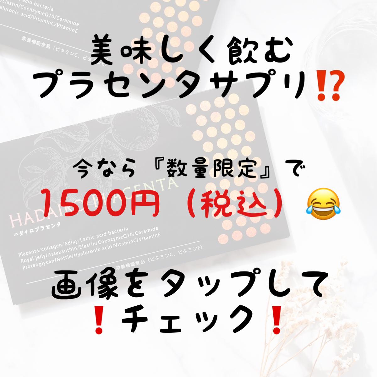 f:id:nokonoko_o:20200926185308j:plain