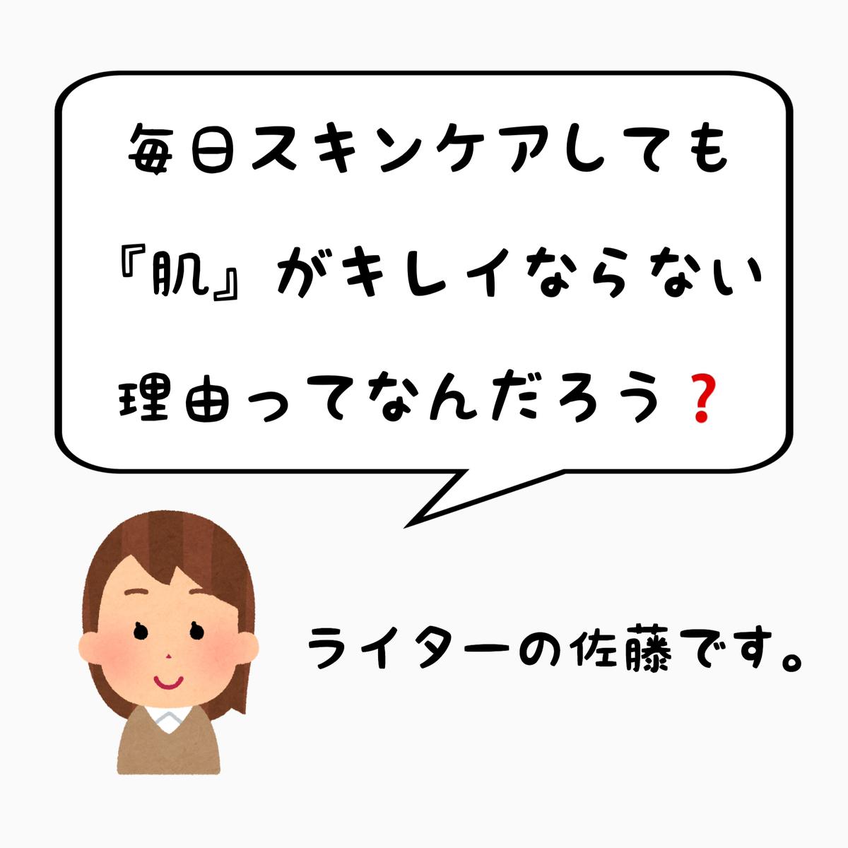 f:id:nokonoko_o:20200926191014j:plain