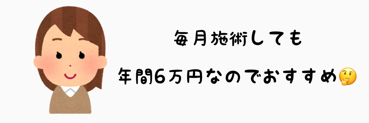 f:id:nokonoko_o:20200928203806j:plain