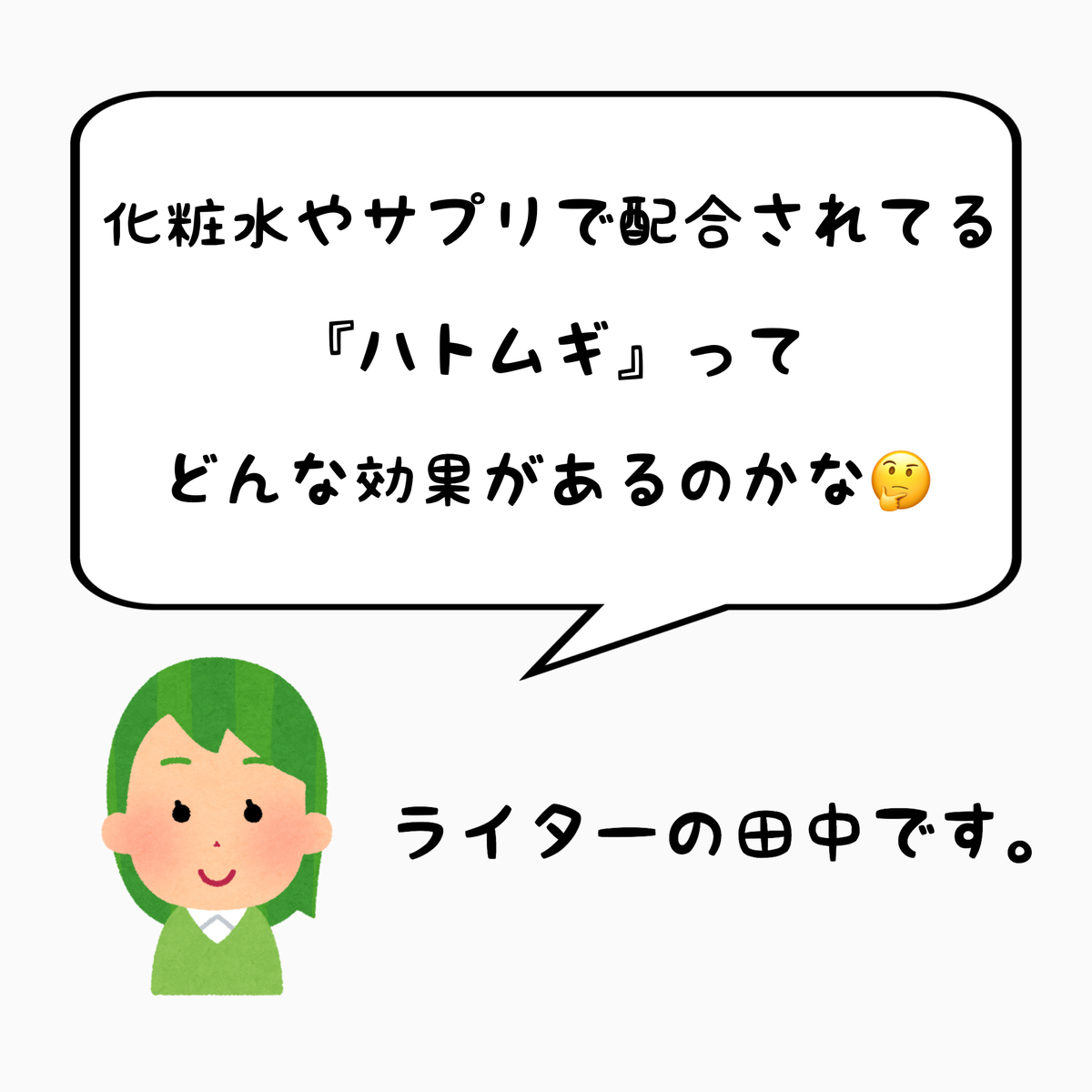 f:id:nokonoko_o:20200929213329j:plain