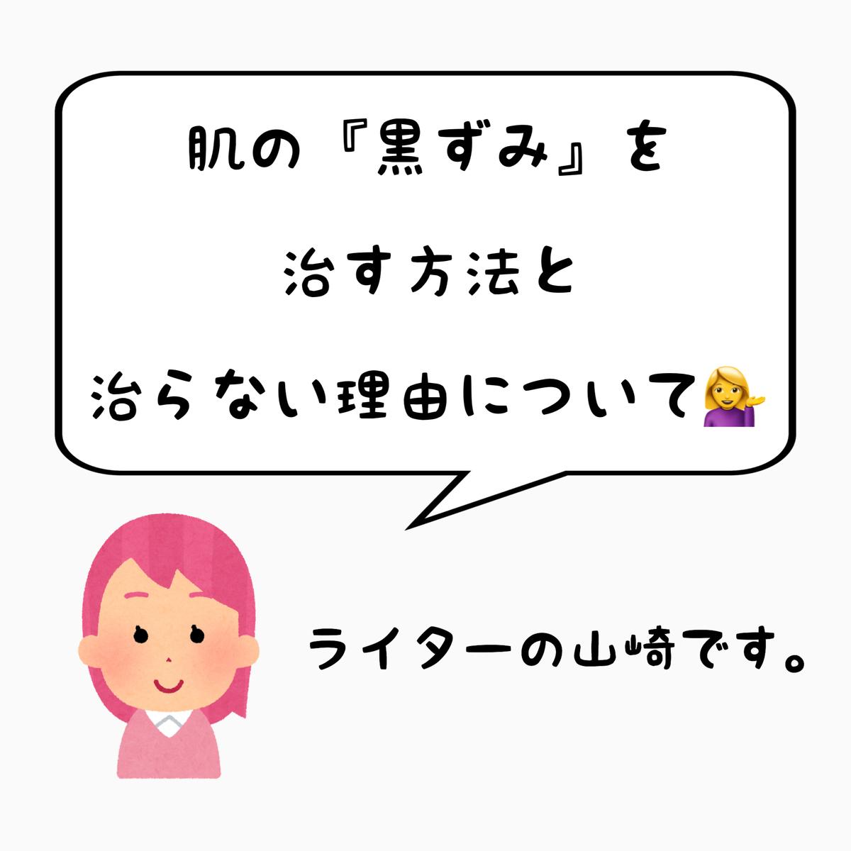 f:id:nokonoko_o:20201001164418j:plain