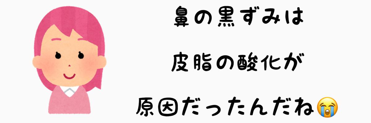 f:id:nokonoko_o:20201005195543j:plain
