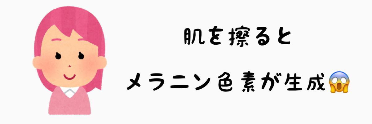 f:id:nokonoko_o:20201005195744j:plain