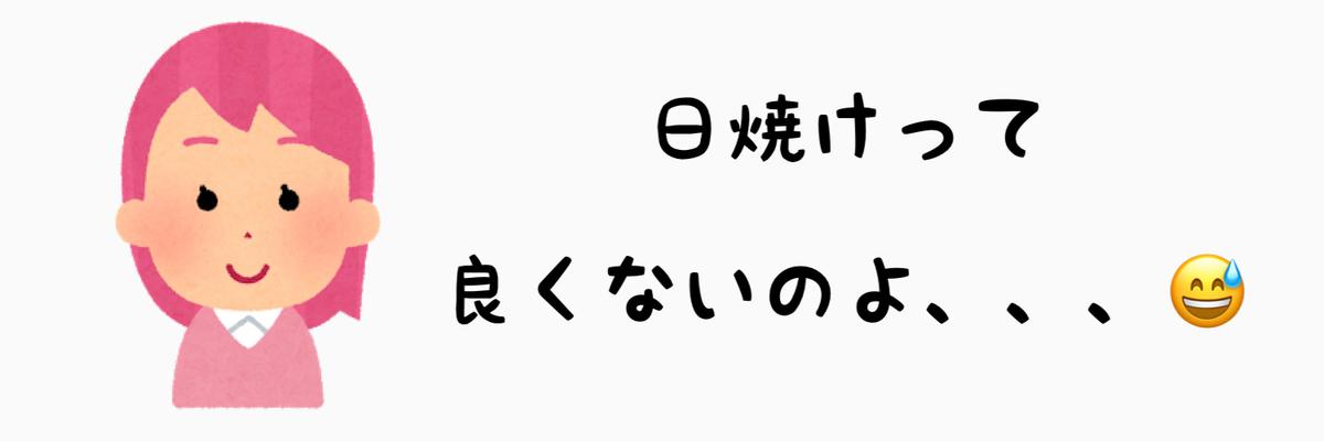 f:id:nokonoko_o:20201005195847j:plain
