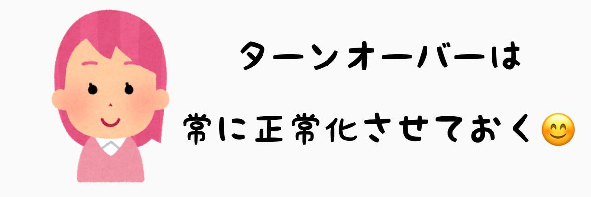 f:id:nokonoko_o:20201005200209j:plain