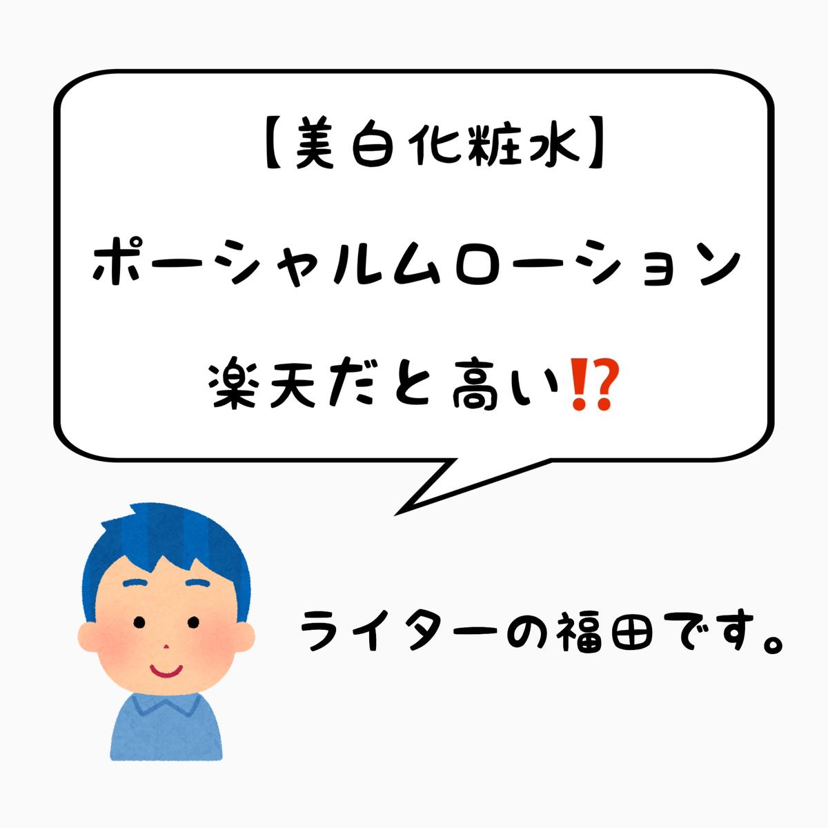 f:id:nokonoko_o:20201006151855j:plain