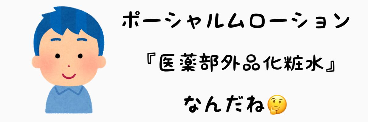 f:id:nokonoko_o:20201006160701j:plain