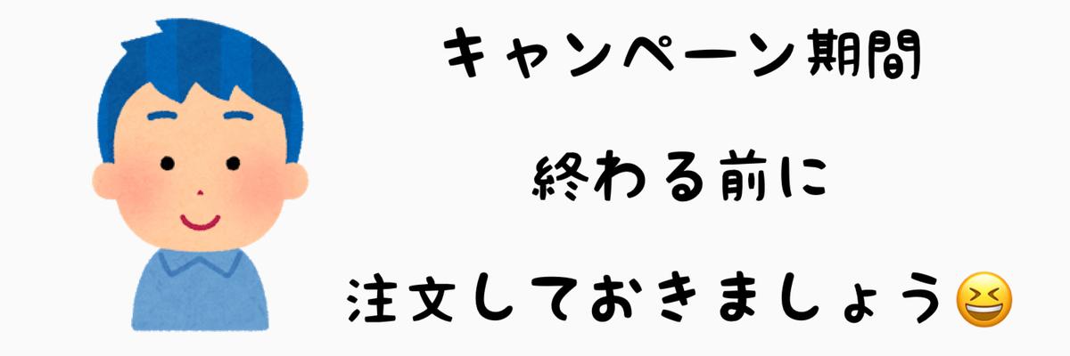 f:id:nokonoko_o:20201006161227j:plain