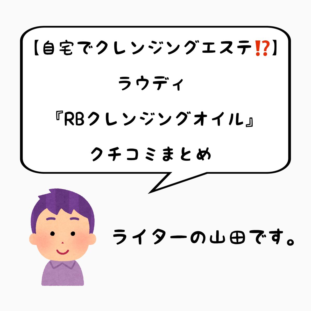 f:id:nokonoko_o:20201007142609j:plain