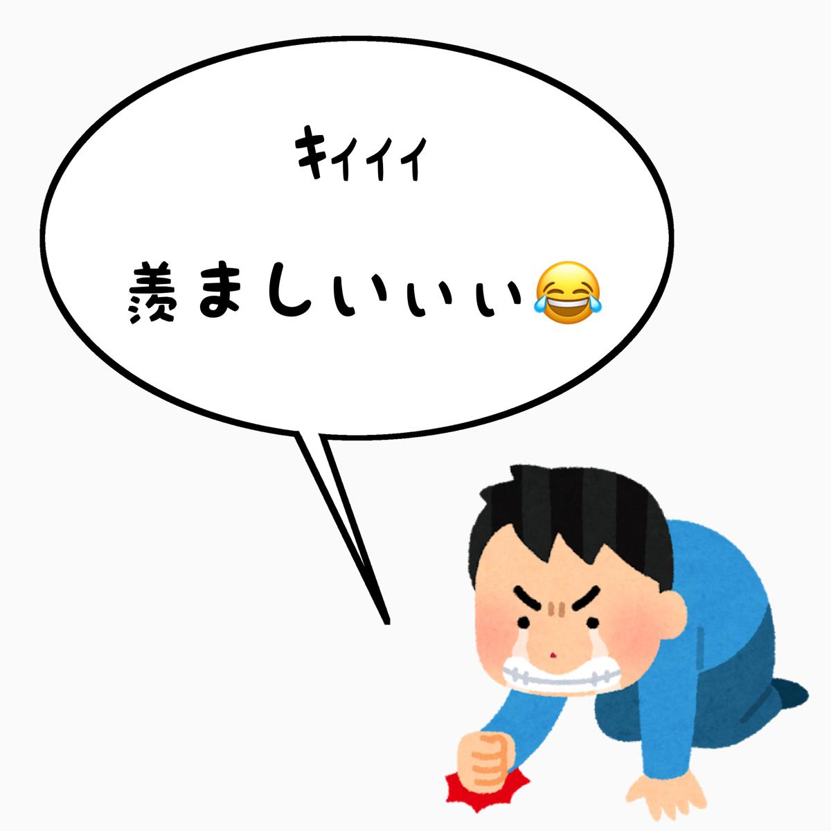 f:id:nokonoko_o:20201007144101j:plain