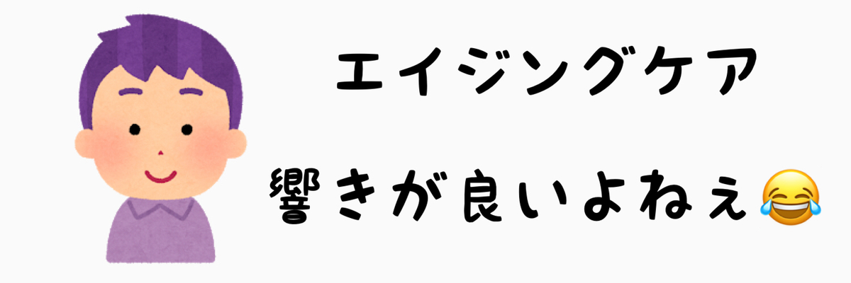 f:id:nokonoko_o:20201007153453j:plain