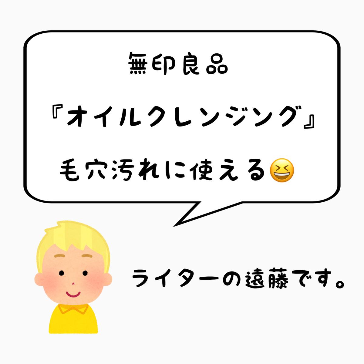 f:id:nokonoko_o:20201008141053j:plain