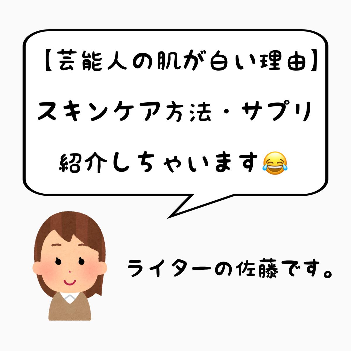 f:id:nokonoko_o:20201017132223j:plain