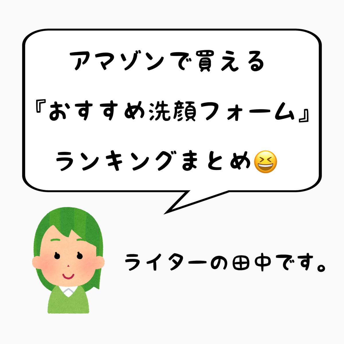 f:id:nokonoko_o:20201017183803j:plain