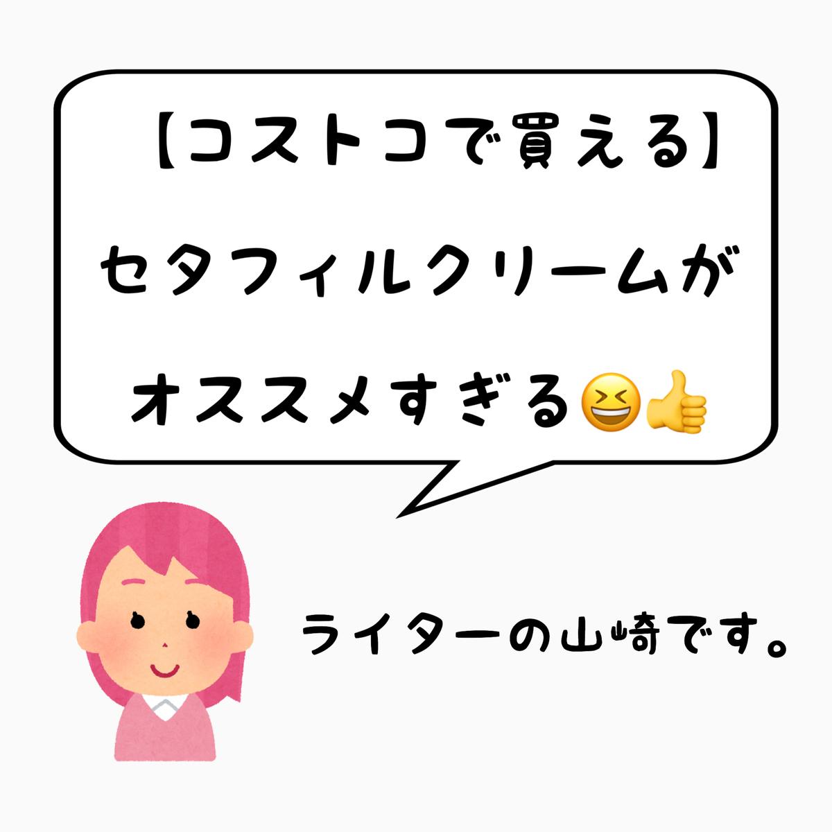 f:id:nokonoko_o:20201020144421j:plain