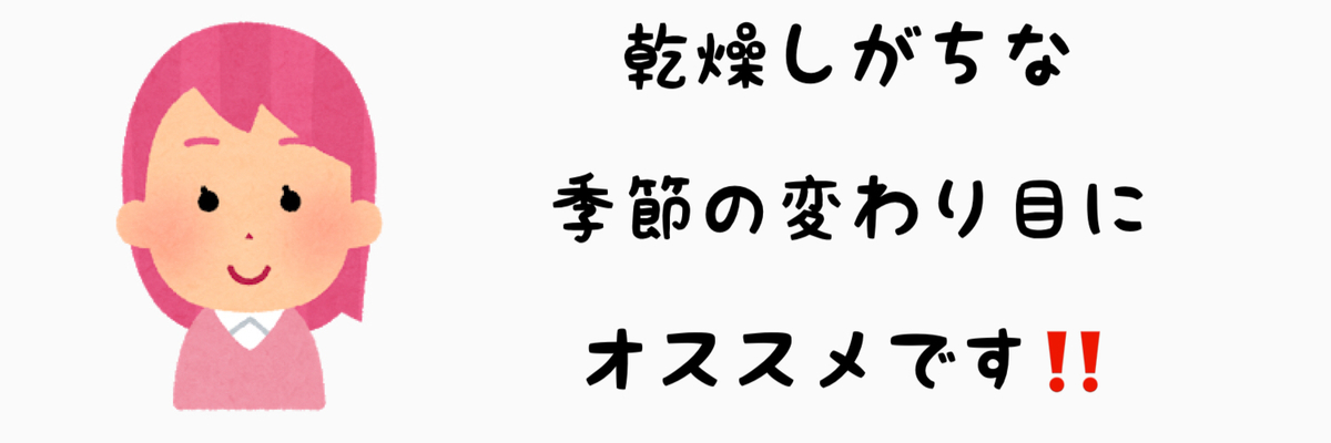 f:id:nokonoko_o:20201021074605j:plain