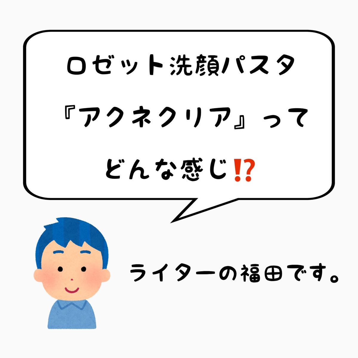 f:id:nokonoko_o:20201021173144j:plain