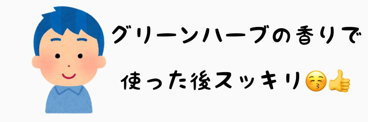 f:id:nokonoko_o:20201022192945j:plain