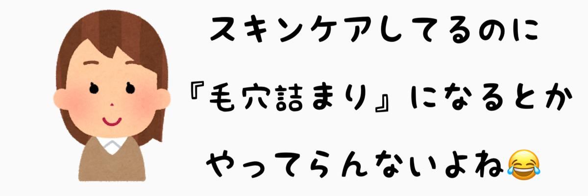 f:id:nokonoko_o:20201023192614j:plain