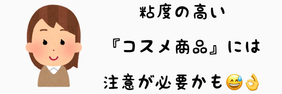 f:id:nokonoko_o:20201023192900j:plain