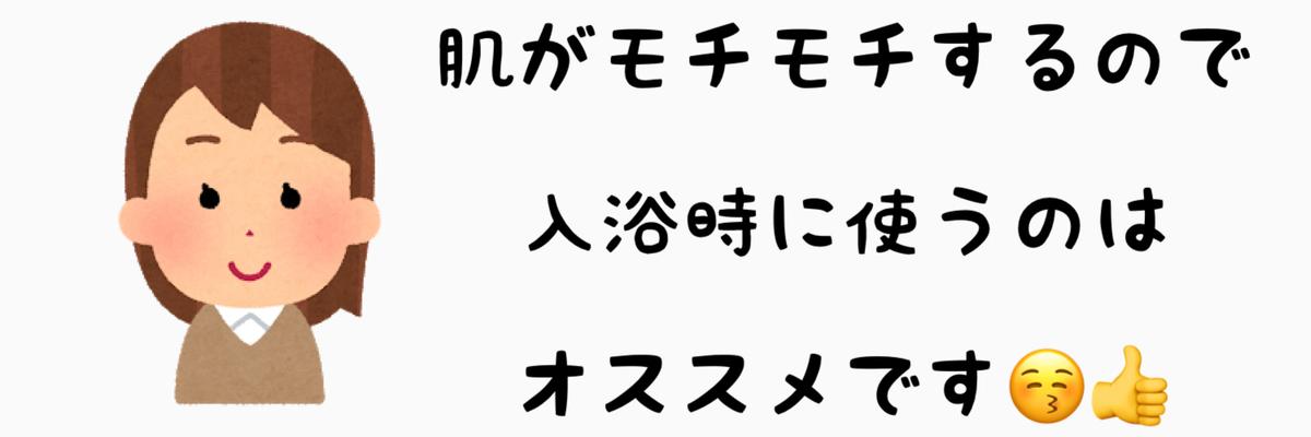 f:id:nokonoko_o:20201023194145j:plain