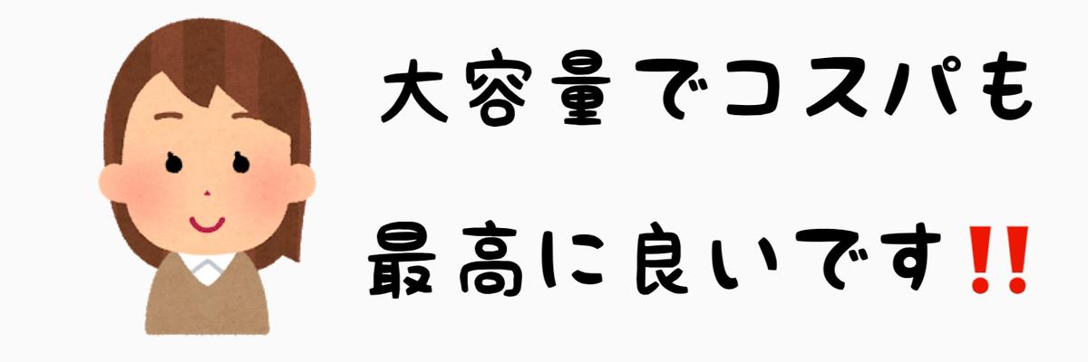 f:id:nokonoko_o:20201023194248j:plain