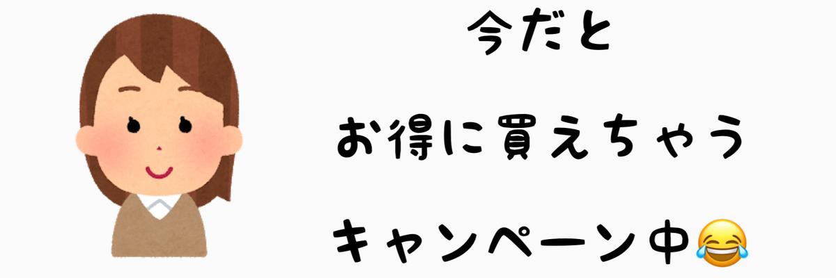 f:id:nokonoko_o:20201023194644j:plain