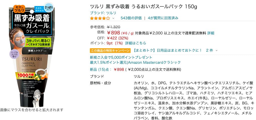 f:id:nokonoko_o:20201025120851p:plain