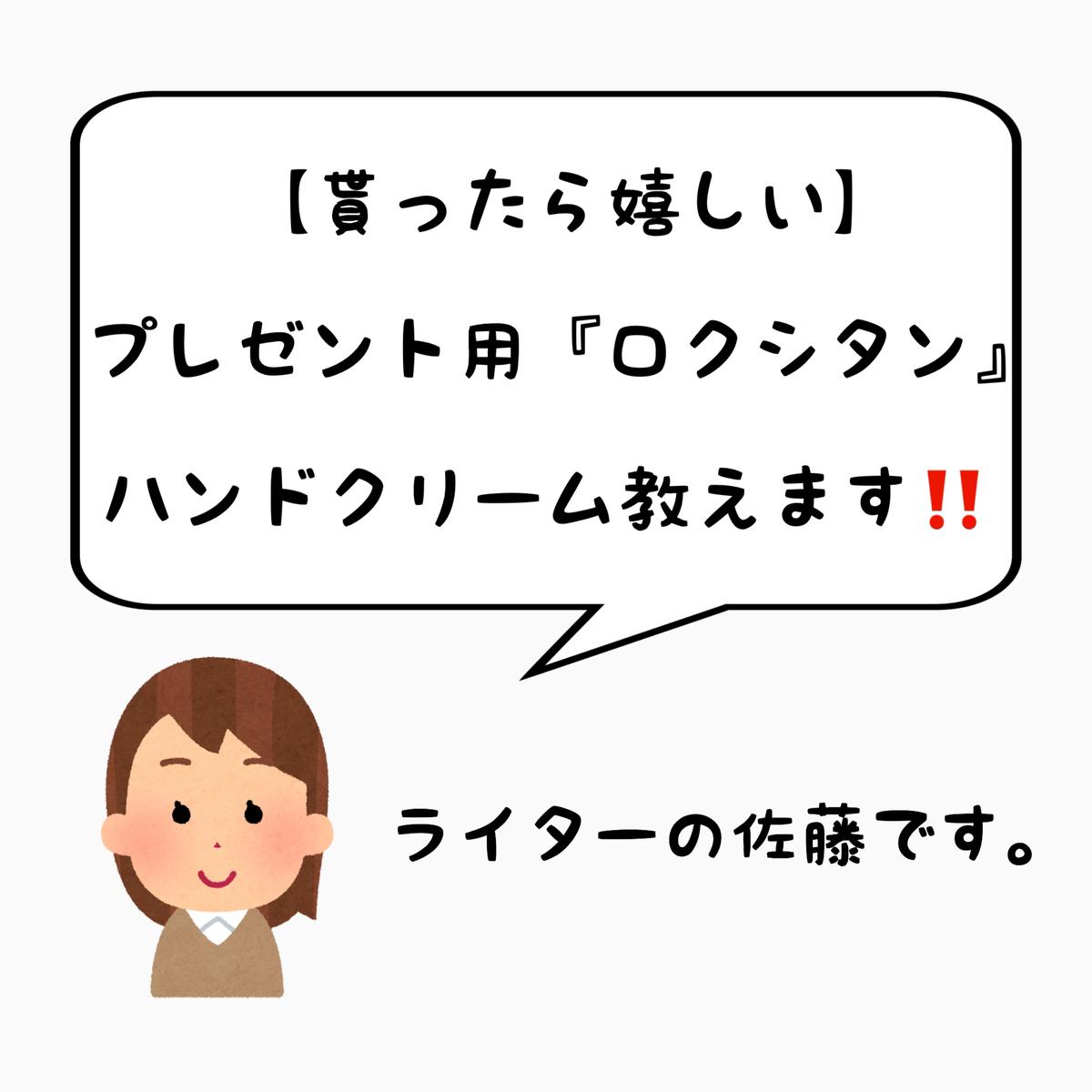 f:id:nokonoko_o:20201029181840j:plain