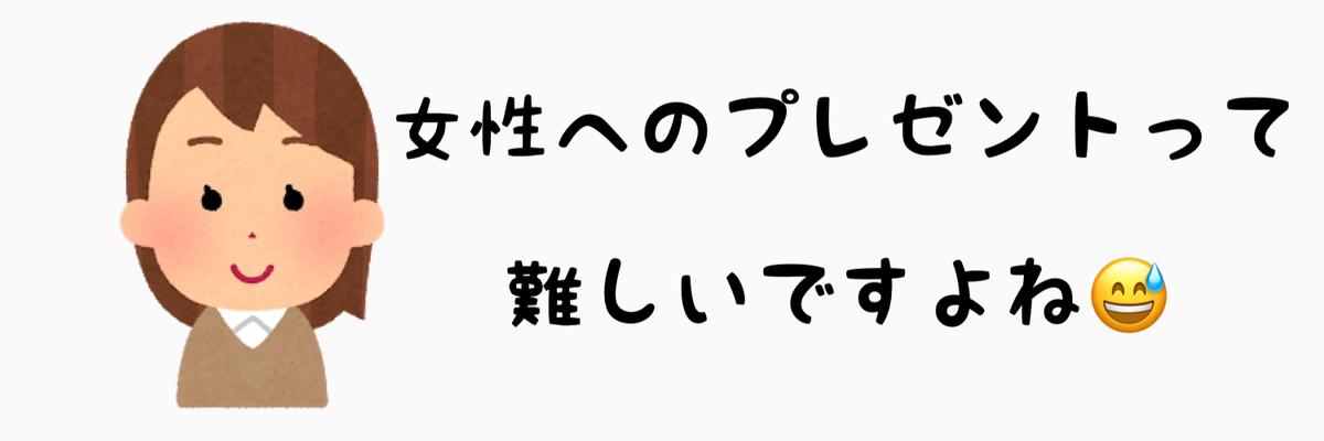 f:id:nokonoko_o:20201102090156j:plain